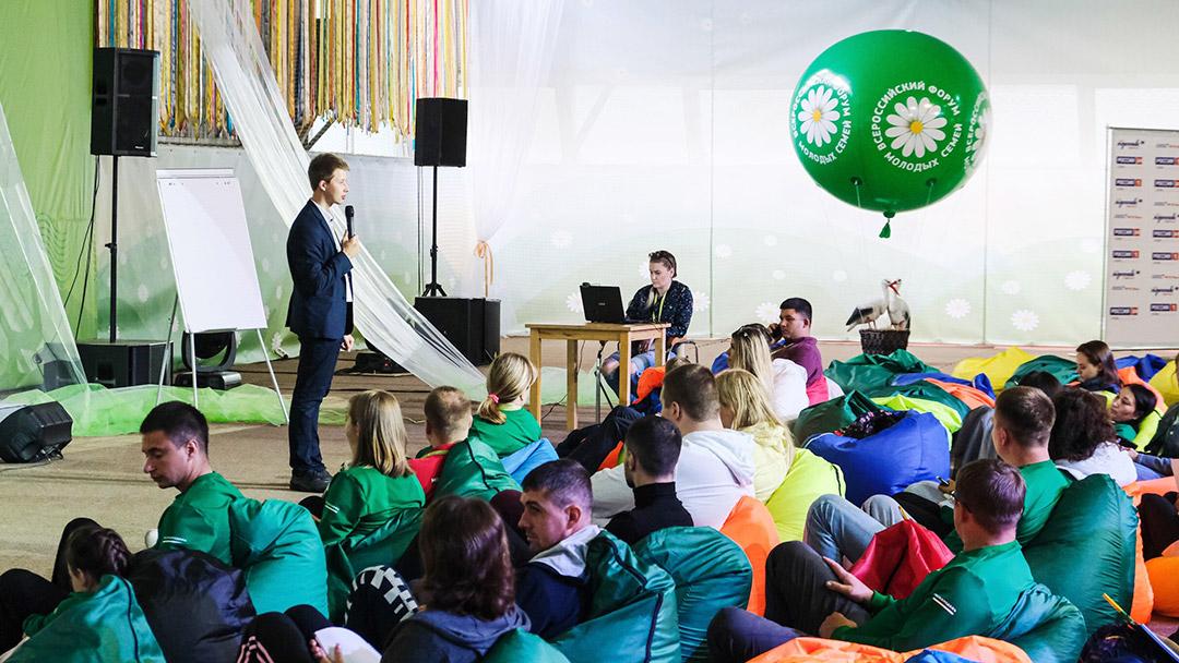 Анонс Всероссийского форума молодых семей 2021 года
