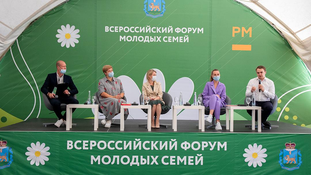 Первый Семейный пикник состоялся в Пскове